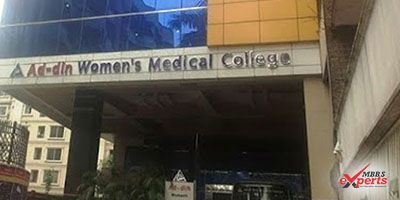 AD DIN Women's Medical College - MBBS Experts