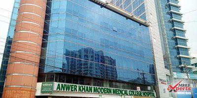 Anwar Khan Medical College - MBBS Experts