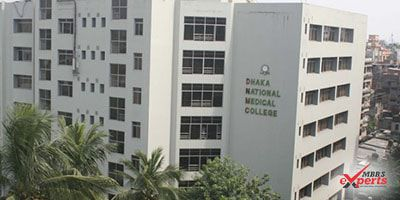 Dhaka National Medical Institute - MBBS Experts