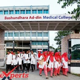 Ad Din Women Medical College Campus - MBBSExperts