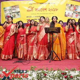 Ad Din Women Medical College Cultural Event - MBBSExperts