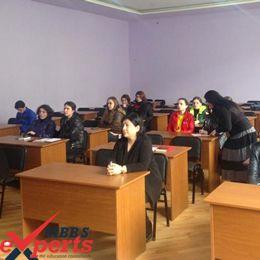 akaki tsereteli state university class room
