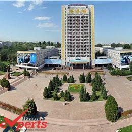 Al Farabi Kazakh National University Campus - MBBSExperts
