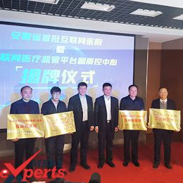 Anhui Medical University Event - MBBSExperts