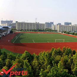 Anhui Medical University Ground - MBBSExperts
