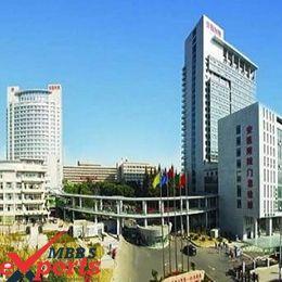 Anhui Medical University Main Building - MBBSExperts