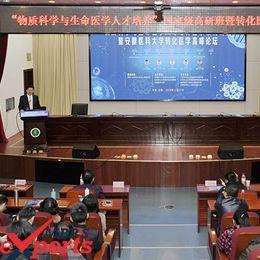 Anhui Medical University Seminar - MBBSExperts