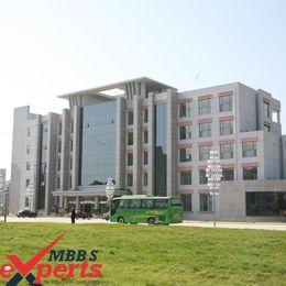Beihua University Building - MBBSExperts