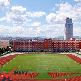 Beihua University Sports Ground - MBBSExperts