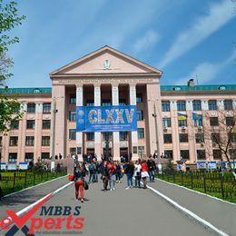bogomolets national medical university building