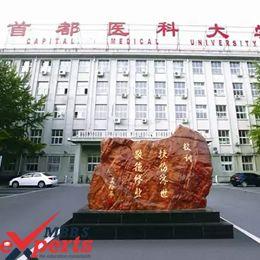 Capital Medical University Building  - MBBSExperts