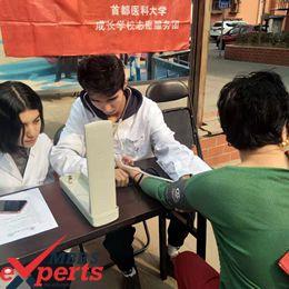 Capital Medical University Lab - MBBSExperts