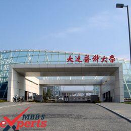 Dalian Medical University Building - MBBSexperts