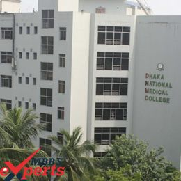 Dhaka National Medical Institute Campus - MBBSExperts