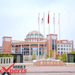 Guangzhou Medical University Building - MBBSExperts
