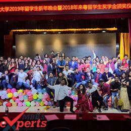 Guangzhou Medical University Event - MBBSExperts