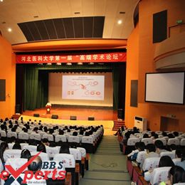 Hebei Medical University Guest Lecture - MBBSExperts