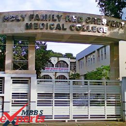 Holy Family Red Crescent College Campus - MBBSExperts