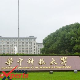 Huazhong University of Science And Technology Building - MBBSExperts