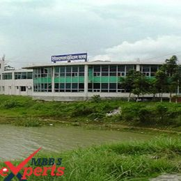 International Medical College Hospital Campus - MBBSExperts