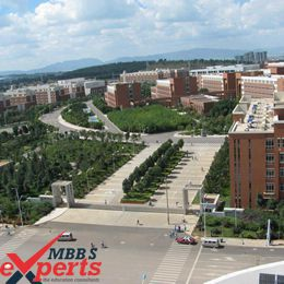 Kunming Medical University Building - MBBSexperts