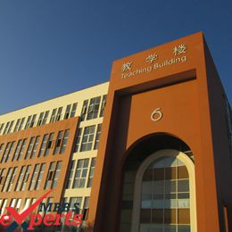Kunming Medical University Campus - MBBSexperts