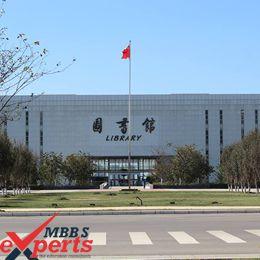 Kunming Medical University Library - MBBSexperts