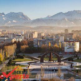 Kyrgyz State Medical Academy Kyrgyzstan - MBBSExperts