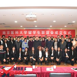 Nanjing Medical University Ceremony - MBBSexperts