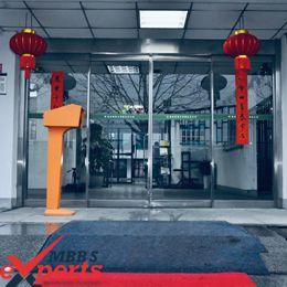 Nanjing Medical University Library - MBBSexperts