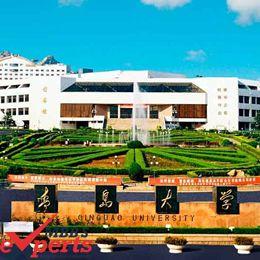 Qingdao University Building - MBBSExperts