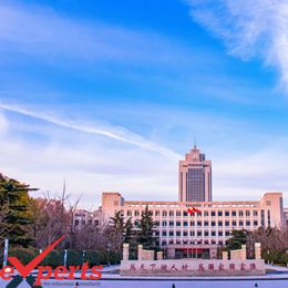 Shandong University Shandong - MBBSExperts