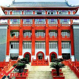 Sichuan Medical University Building - MBBSexperts