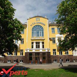 tambov state university building - MBBSExperts