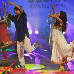 tambov state university cultural event - MBBSExperts