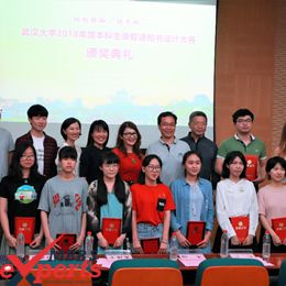Wuhan University Guest Event - MBBSExperts