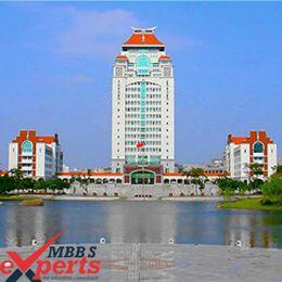 Xiamen University Building - MBBSExperts