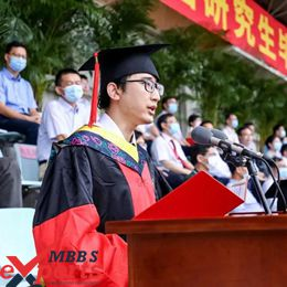 Zhejiang University Graduation Ceremony - MBBSExperts