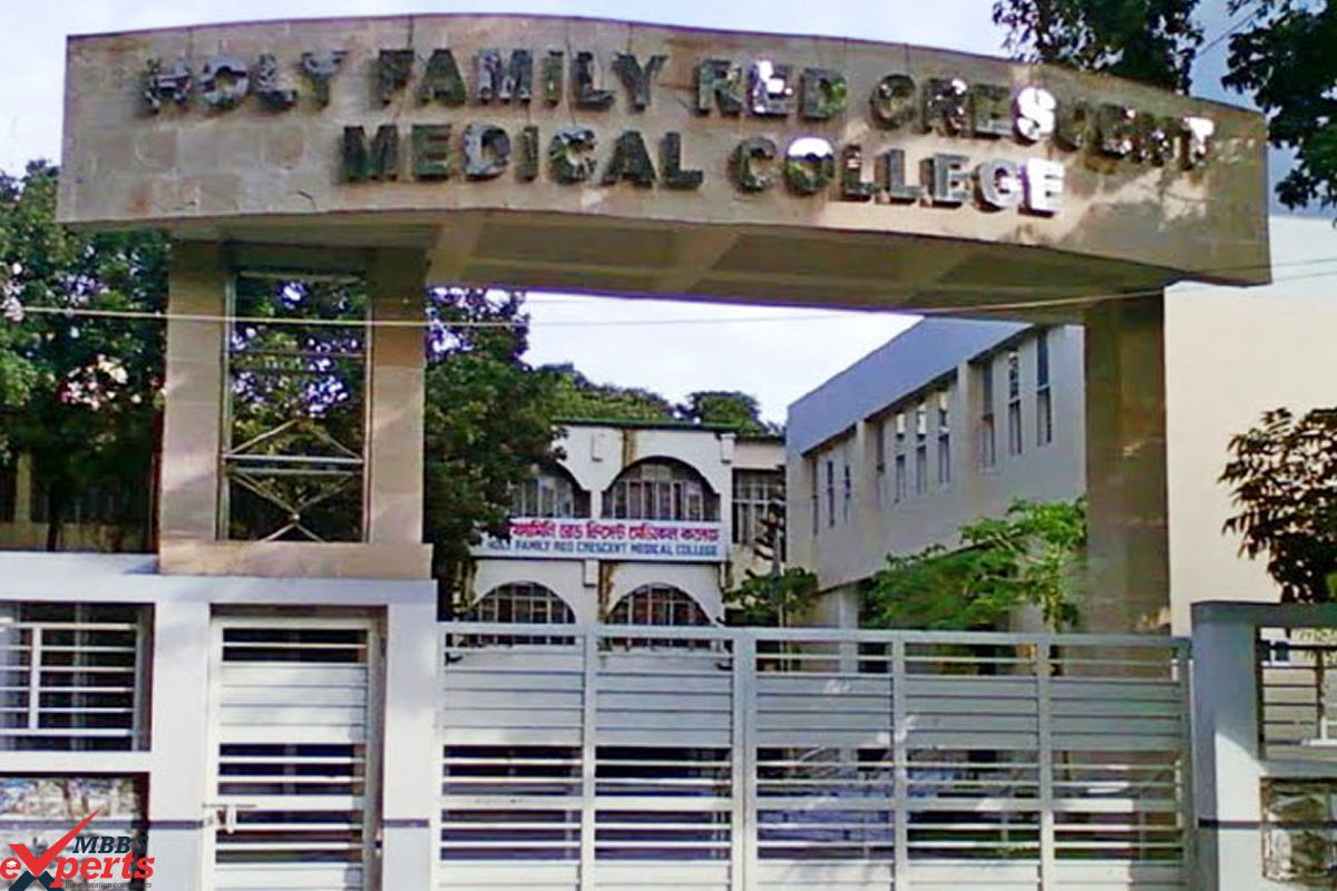 MBBS Experts- Photo Gallery-432